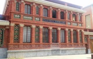 Edificio Desinfecciones Bilbao